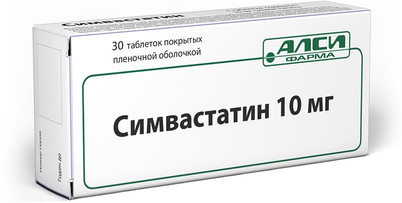 semne din care dispare erecția)
