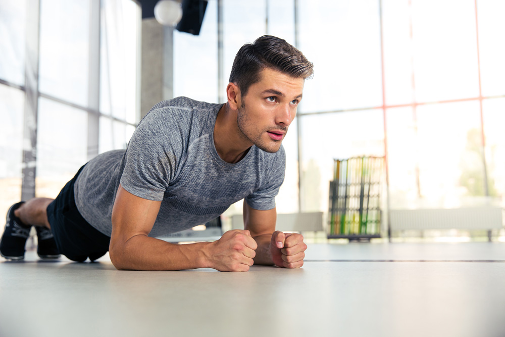 exerciții pentru prelungirea erecției la bărbați