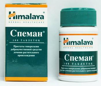 medicamente care reduc erecția)