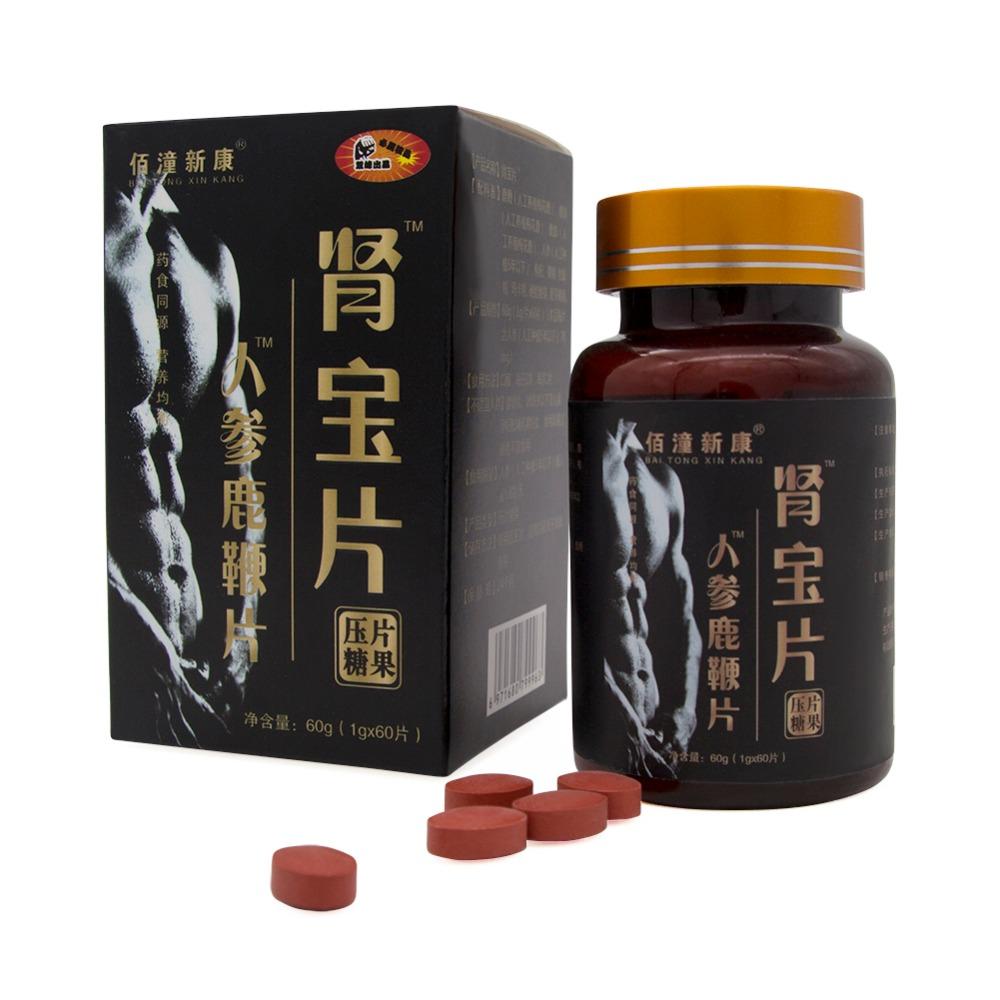 GINSENG ROSU KOREAN 500 mg 100 capsule Organika
