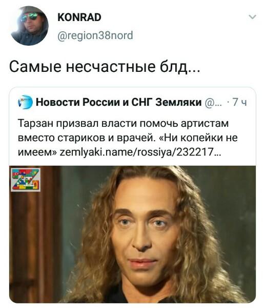 bărbați doi peni)